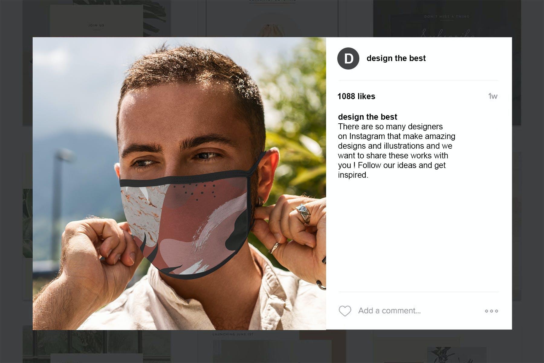 17款防护面罩口罩印花设计展示样机模板 Face Mask Mockup Edges Model插图(15)