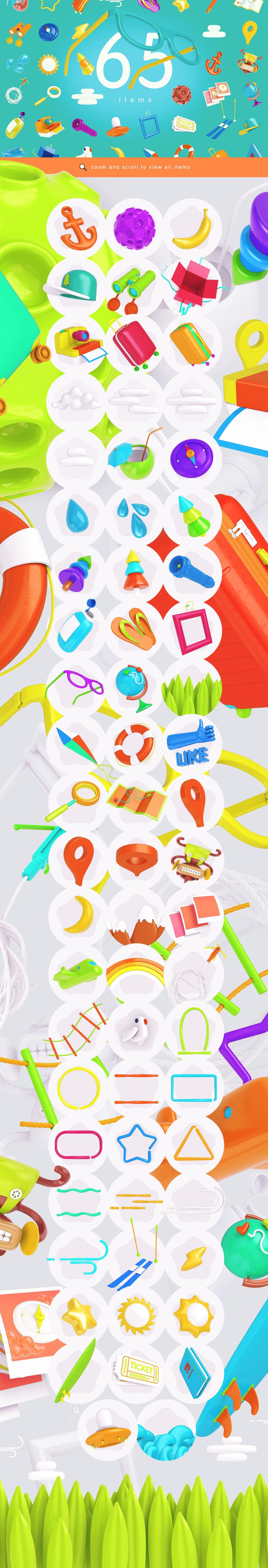 趣味卡通3D立体旅行主题场景元素海报设计智能贴图PSD样机素材 Bright Travel Items Scene Generator插图(3)