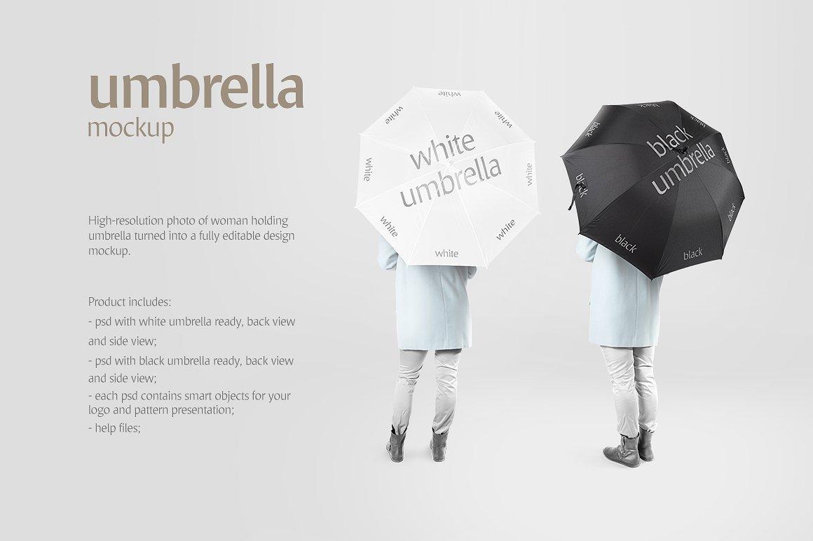 太阳伞雨伞印花设计展示样机模板 Umbrella Mockup插图(1)