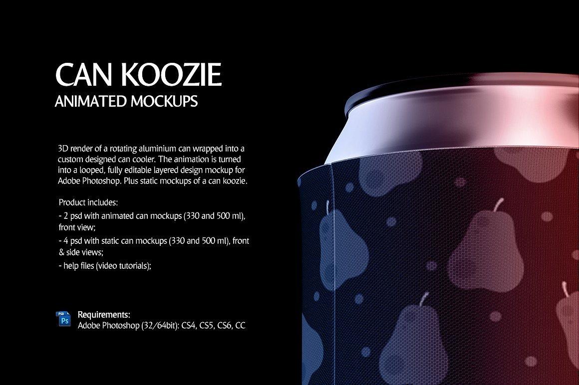 听装啤酒饮料易拉罐外观设计展示样机 Can Koozie Animated Mockup插图(1)