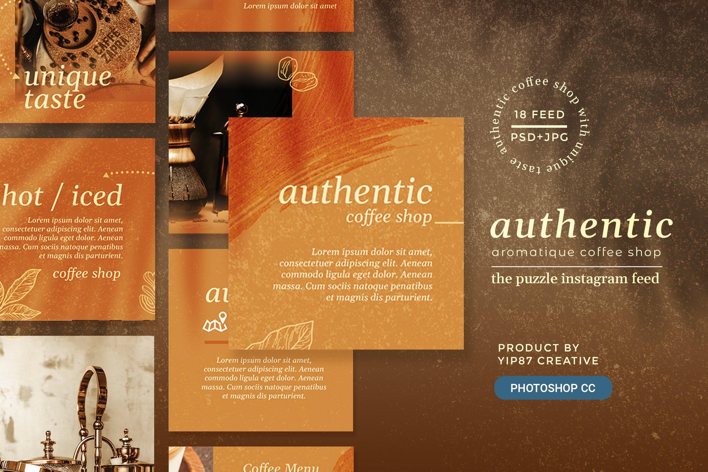 时尚咖啡店品牌推广新媒体海报设计模板 Autenthic Coffee Cafe – Instagram Puzzle插图(1)