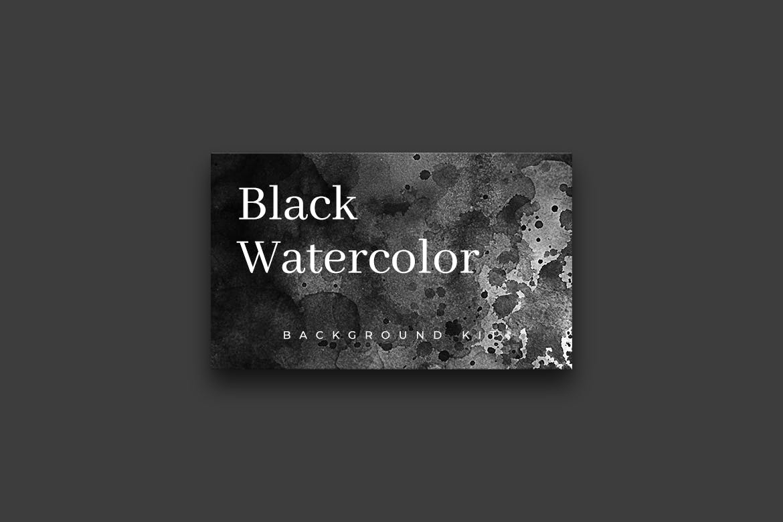 50款黑色水彩墨水飞溅背景JPG素材 Black Watercolor Kit Vol. 2插图(1)