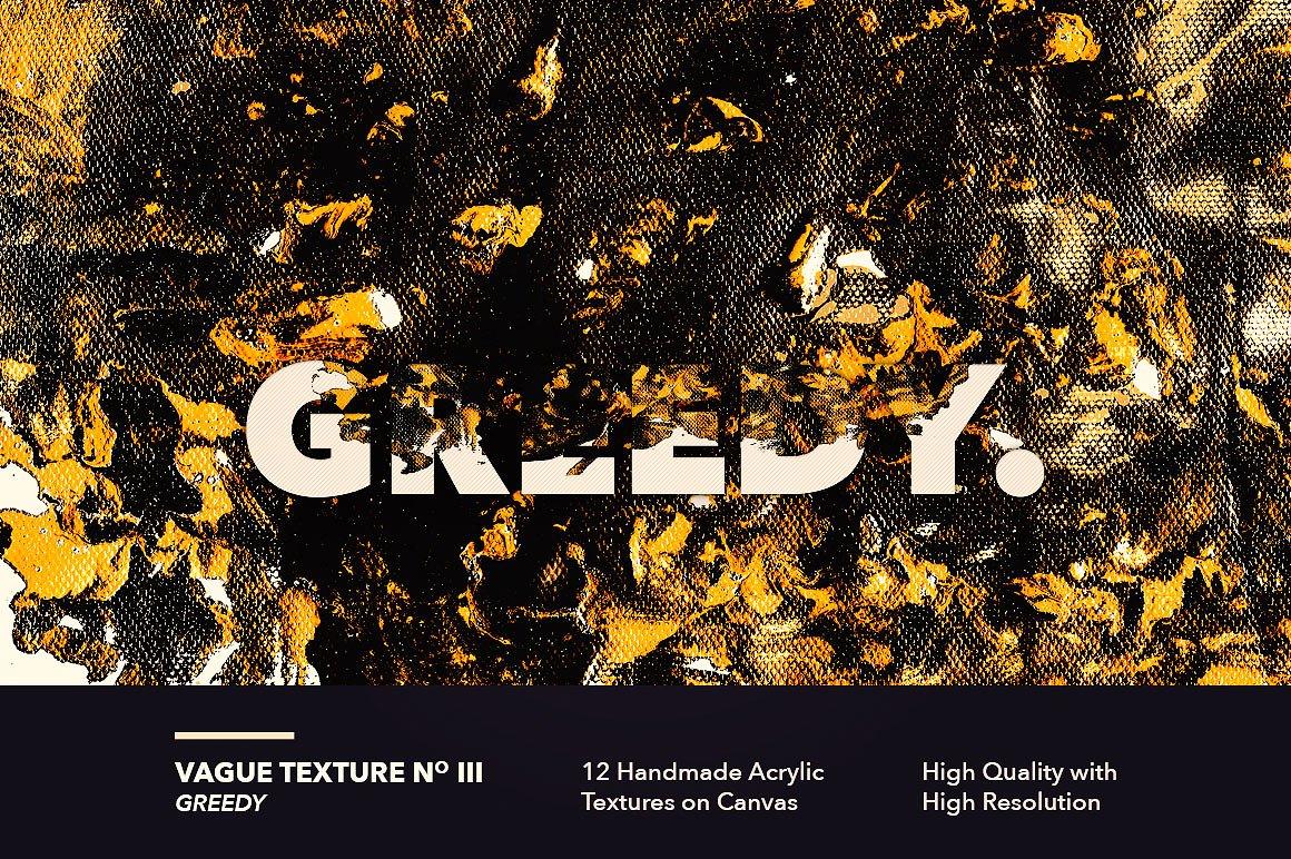 12款高清抽象炫彩丙烯酸涂料海报设计背景纹理图片素材 Vague I: 12 Acrylics Textures插图(3)