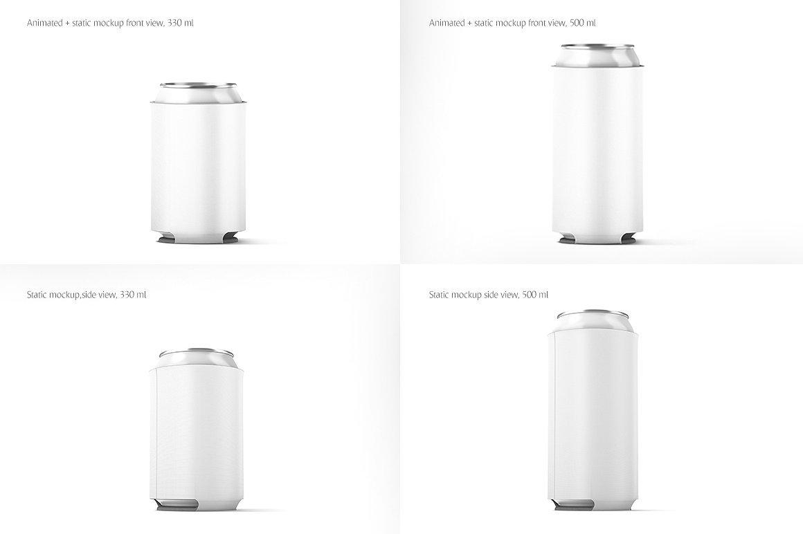 听装啤酒饮料易拉罐外观设计展示样机 Can Koozie Animated Mockup插图(2)