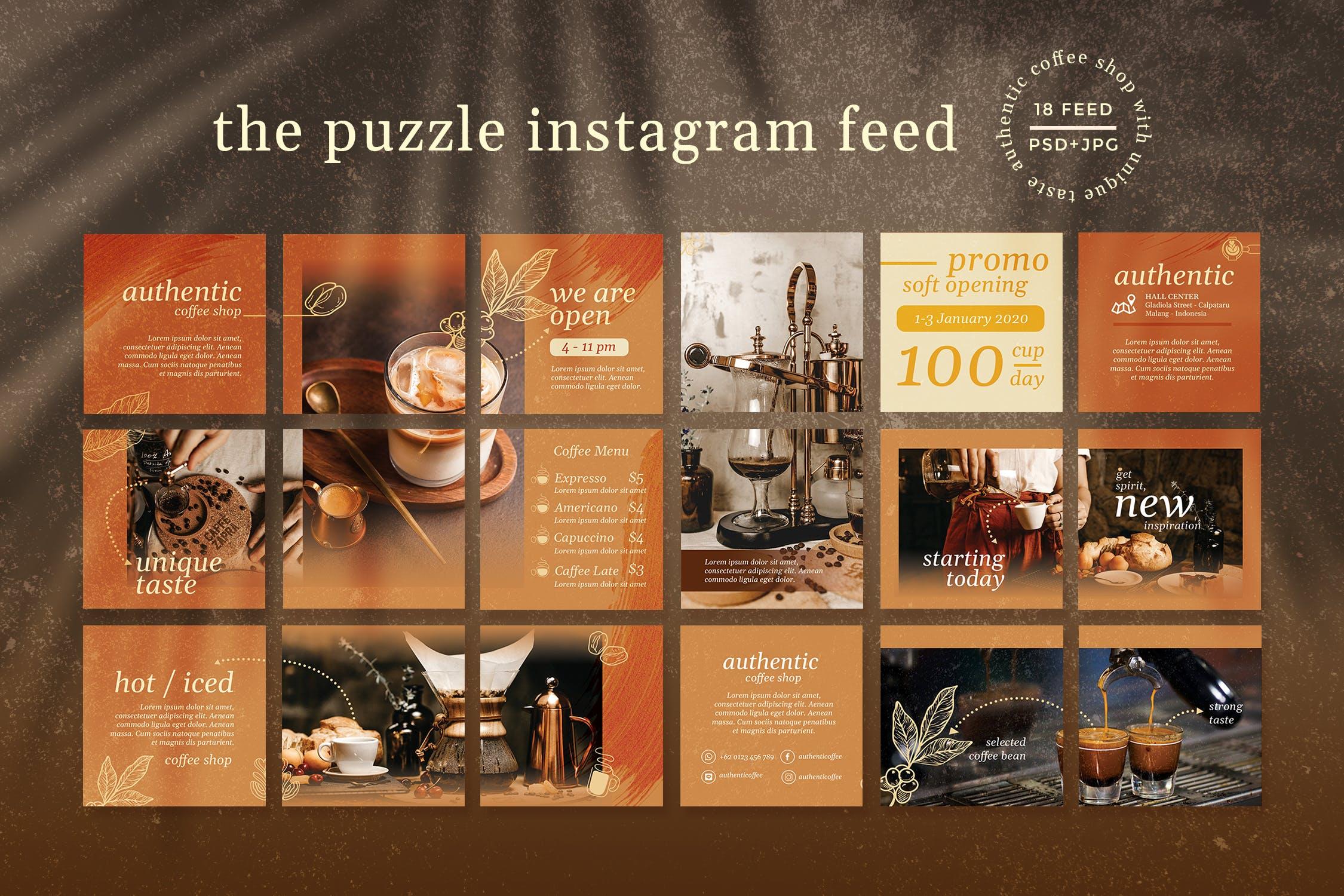 时尚咖啡店品牌推广新媒体海报设计模板 Autenthic Coffee Cafe – Instagram Puzzle插图(2)