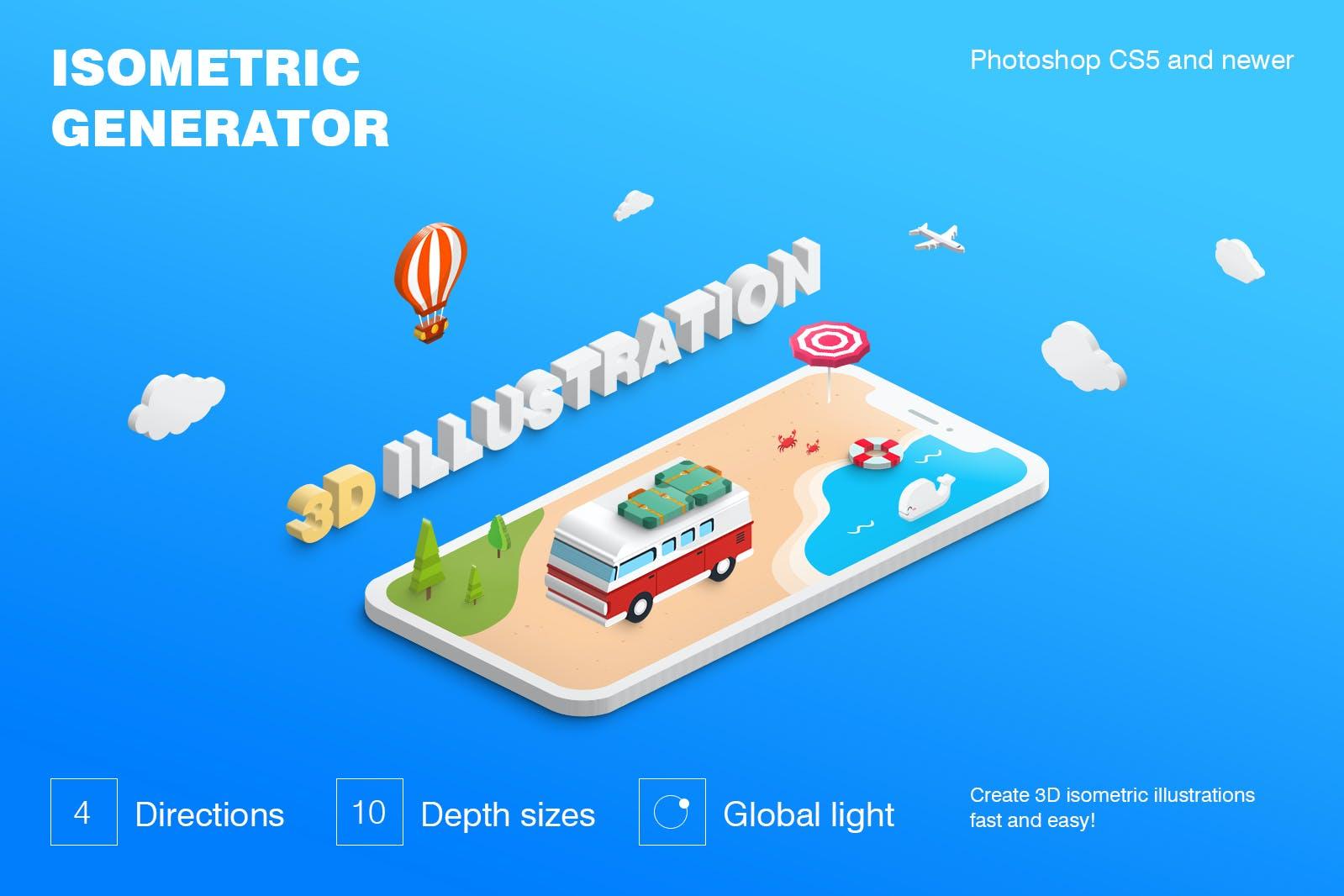 3D等距地图图标生成器PS动作 Isometric Illustration – 3D Generator插图(3)