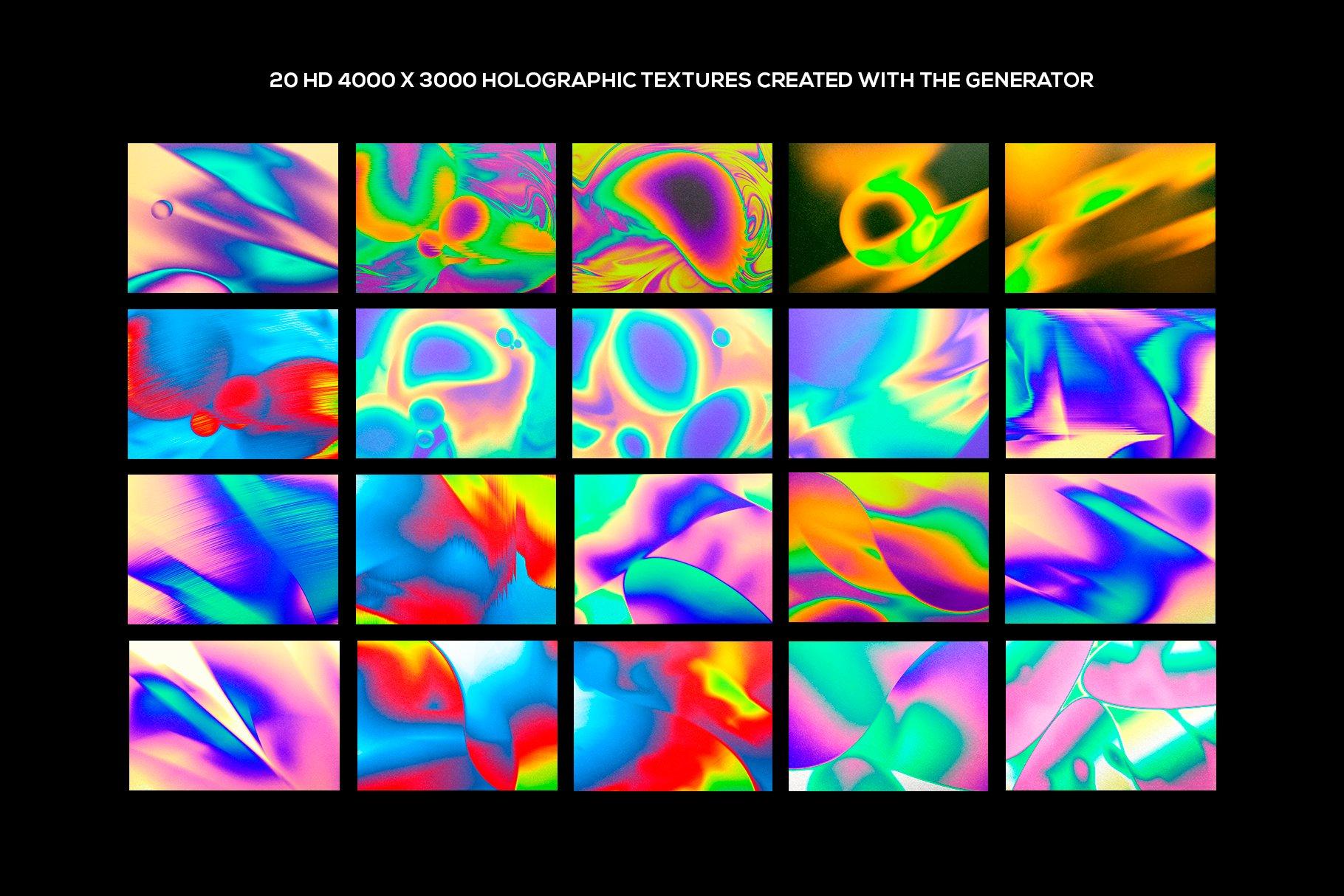 20款潮流全息渐变背景纹理生成器设计素材 Holographix Texture Generator插图(4)
