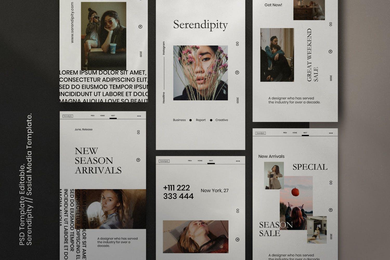 潮流品牌推广新媒体海报设计模板 Serendipity-Minimalism Social Media插图(4)