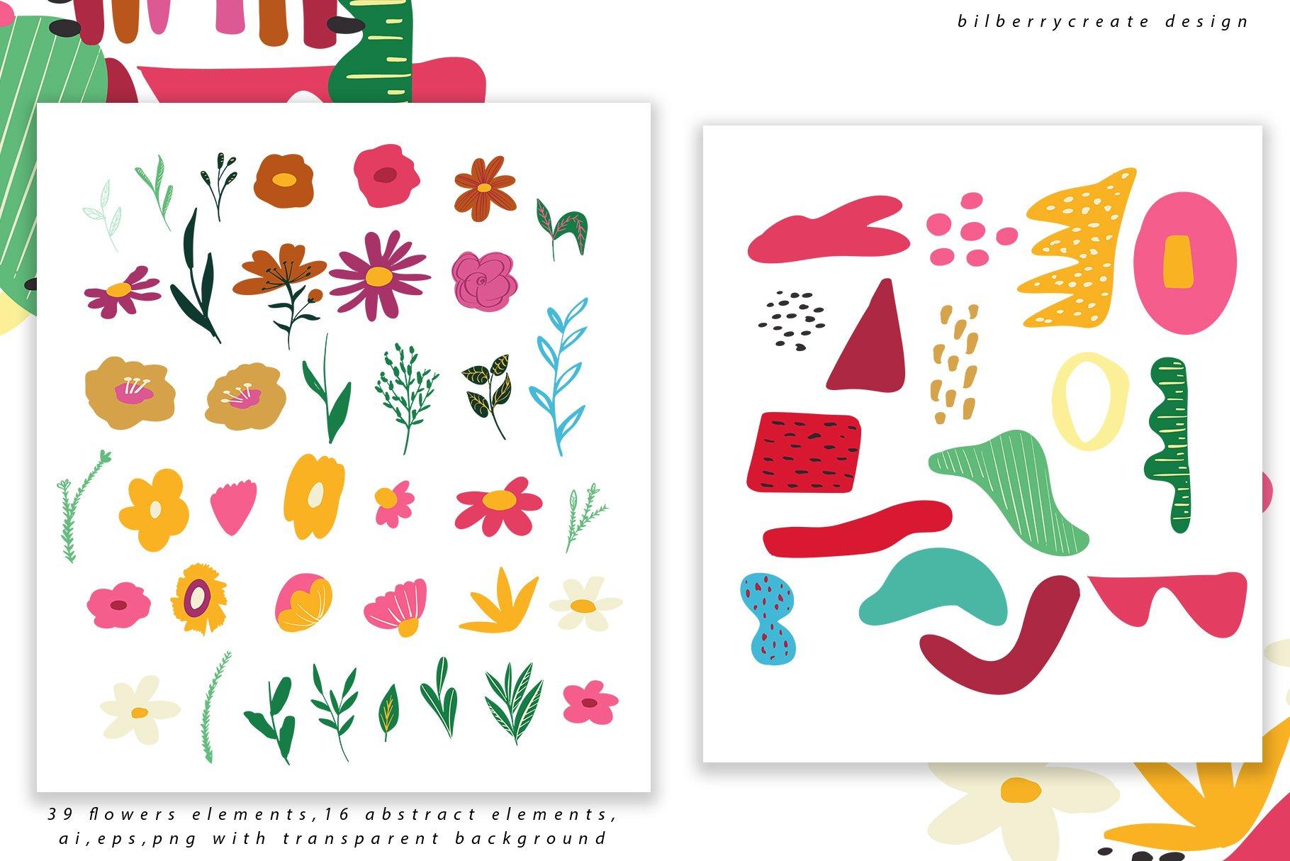 现代卡通抽象花卉彩虹元素矢量插图 Playful Naive Art Abstract插图(5)