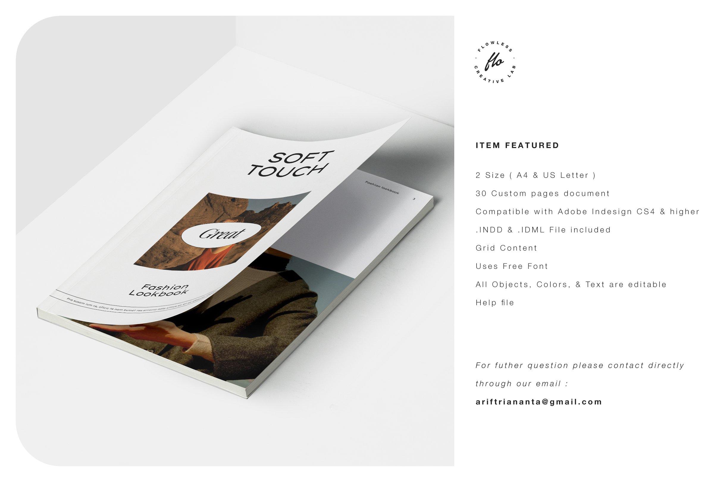 极简服装造型设计INDD画册模板 SOFT TOUCH Fashion Lookbook插图(5)
