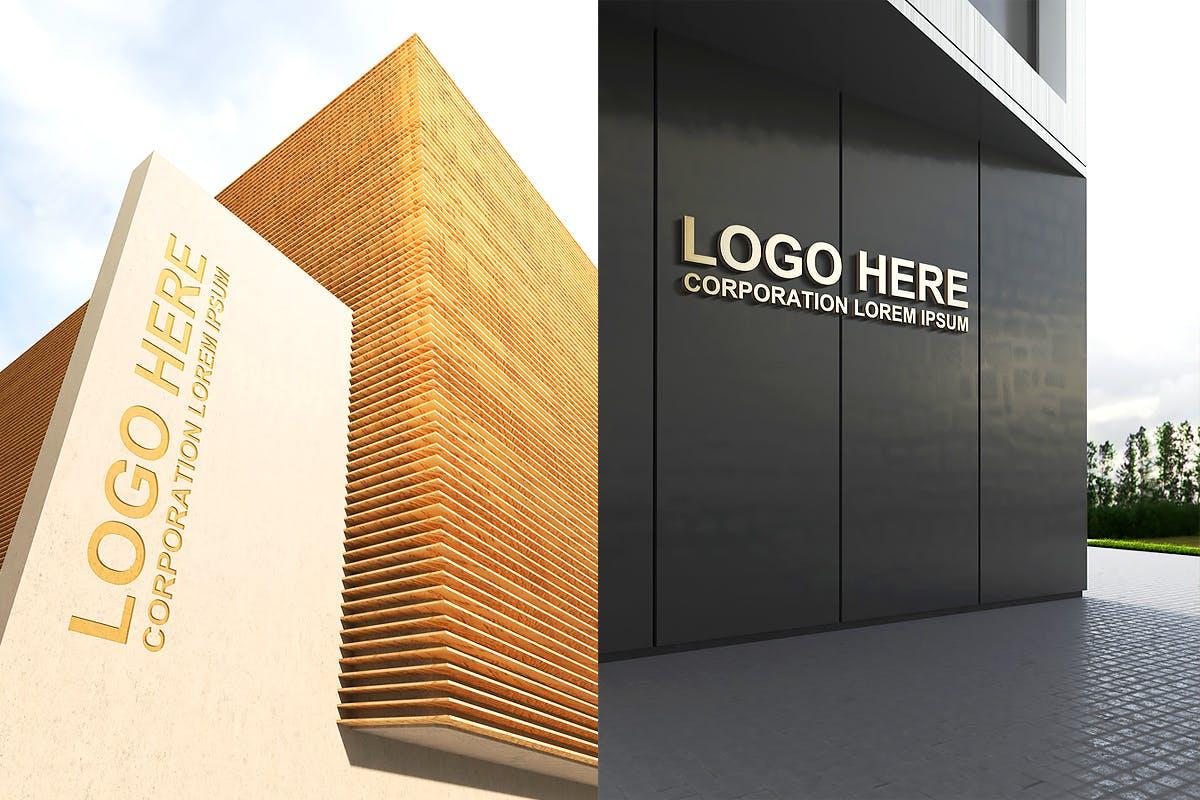8款标牌徽标LOGO设计展示样机模板 Signage & Logo Mockup插图(5)
