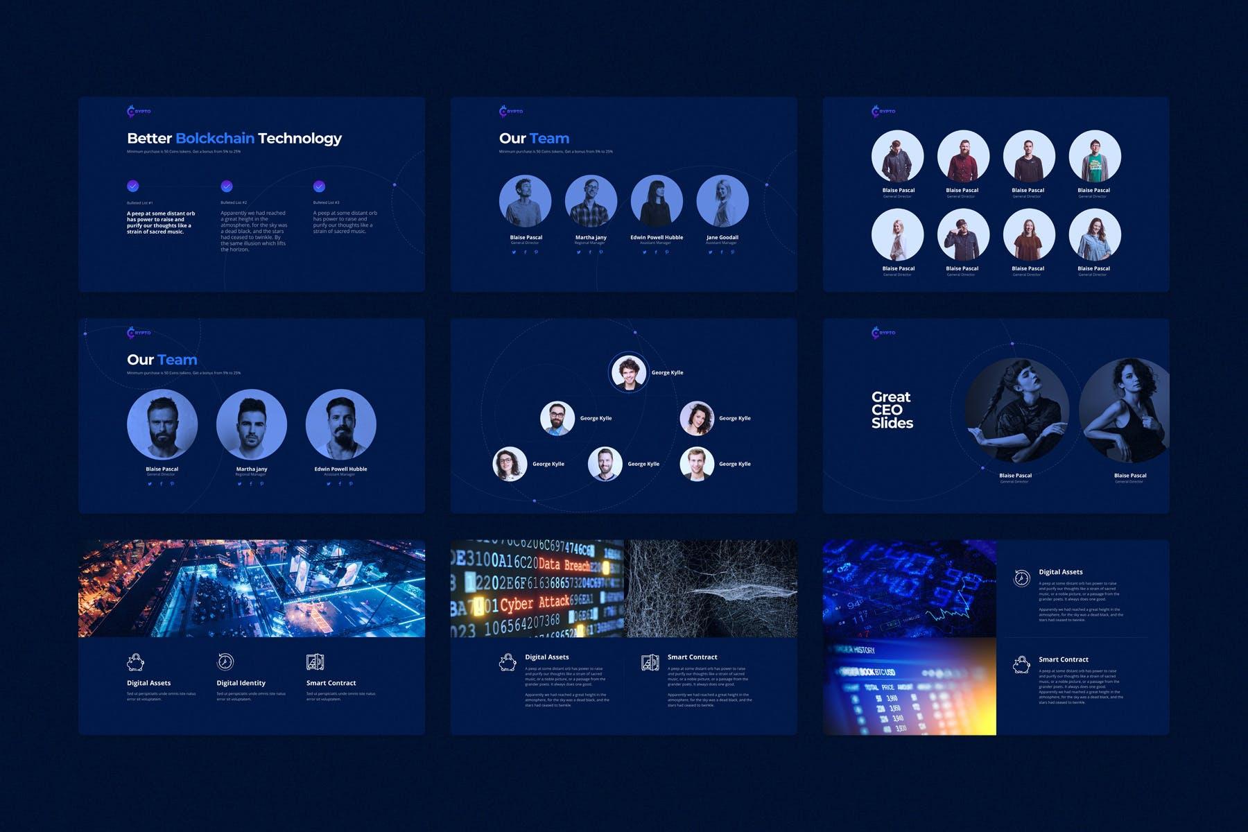 行业研究公司业务介绍图表设计幻灯片模板 CRYPTO Powerpoint Template插图(5)