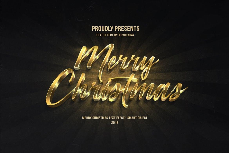 金属质感立体效果圣诞文字PS样式模板 Christmas Text Effects插图(5)