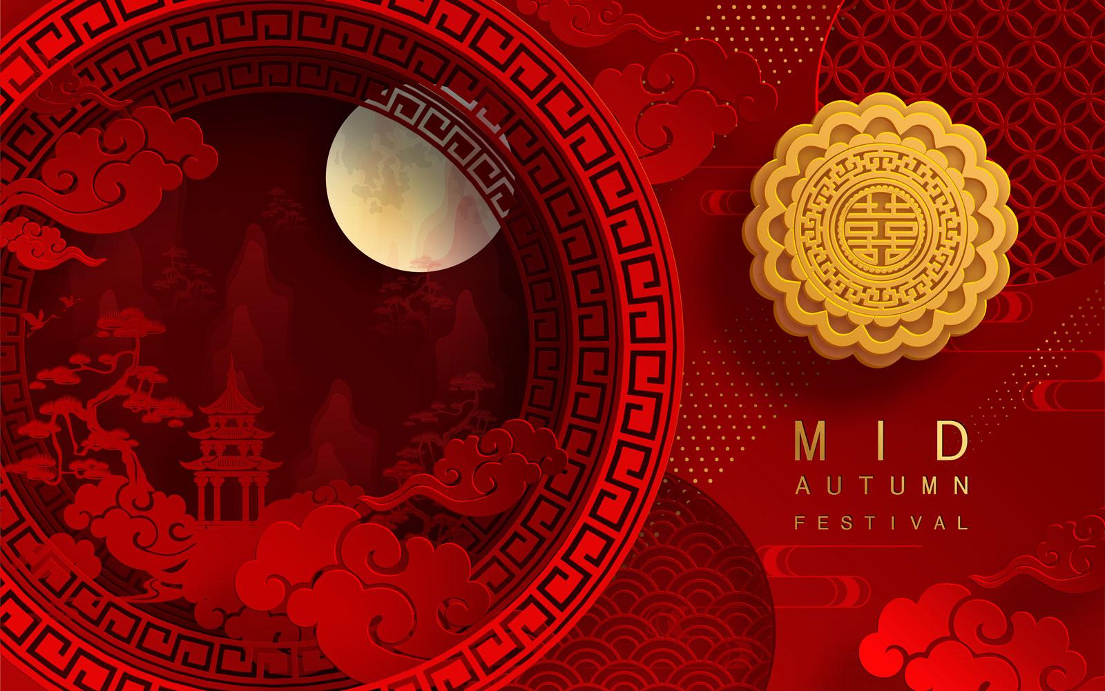 38款中国风中秋节主视觉海报插画AI广告设计素材源文件 Mid Autumn Festival Vector Pattern插图(24)