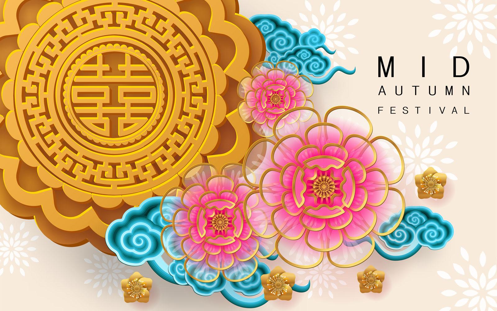 38款中国风中秋节主视觉海报插画AI广告设计素材源文件 Mid Autumn Festival Vector Pattern插图(29)