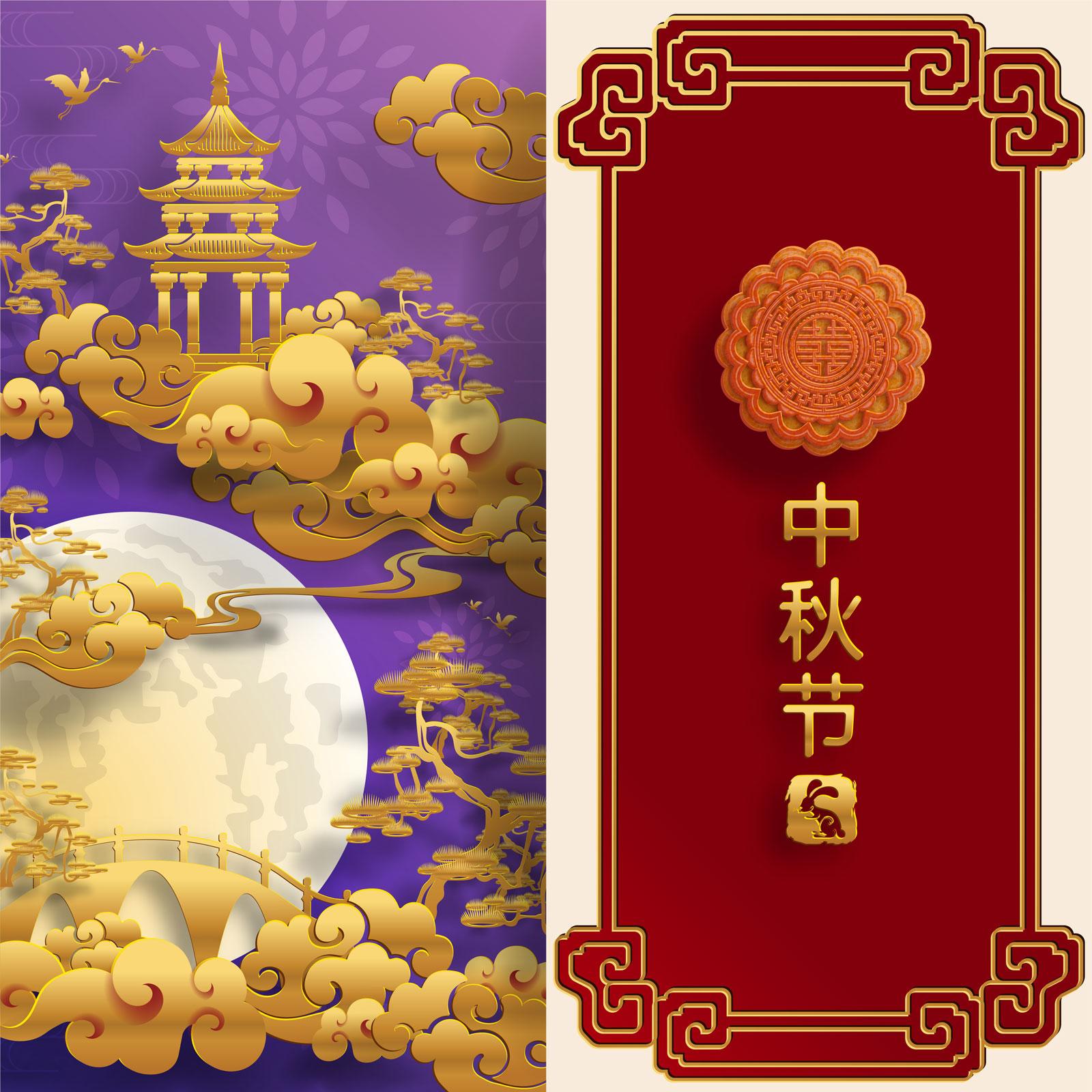 38款中国风中秋节主视觉海报插画AI广告设计素材源文件 Mid Autumn Festival Vector Pattern插图(33)