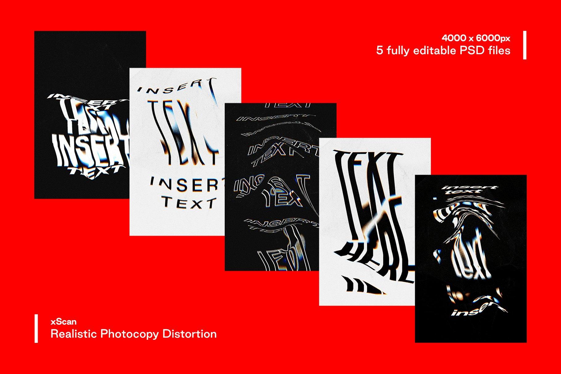 [淘宝购买]潮流扫描仪拖曳影印变形故障效果海报标题设计PS文字样式模板 xScan – Photocopy Distortion Effect插图6