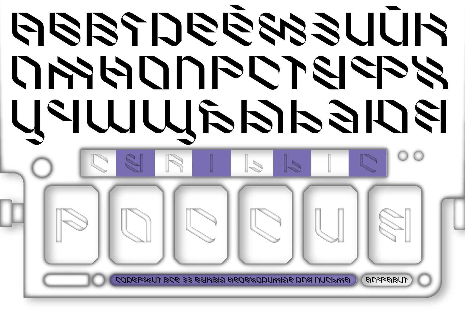 倾斜对角线英文字体下载 Eskos Typeface插图(6)