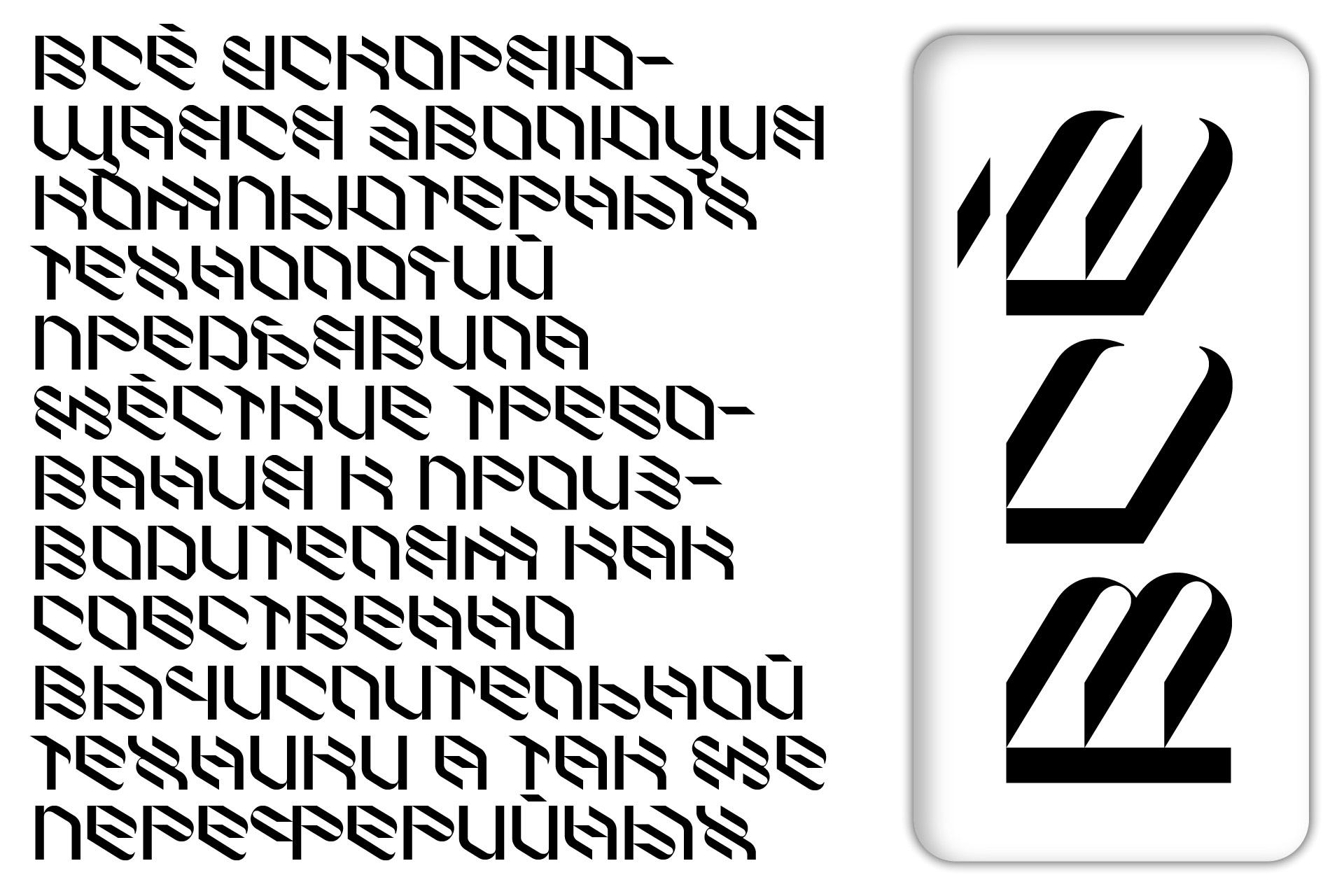 倾斜对角线英文字体下载 Eskos Typeface插图(7)