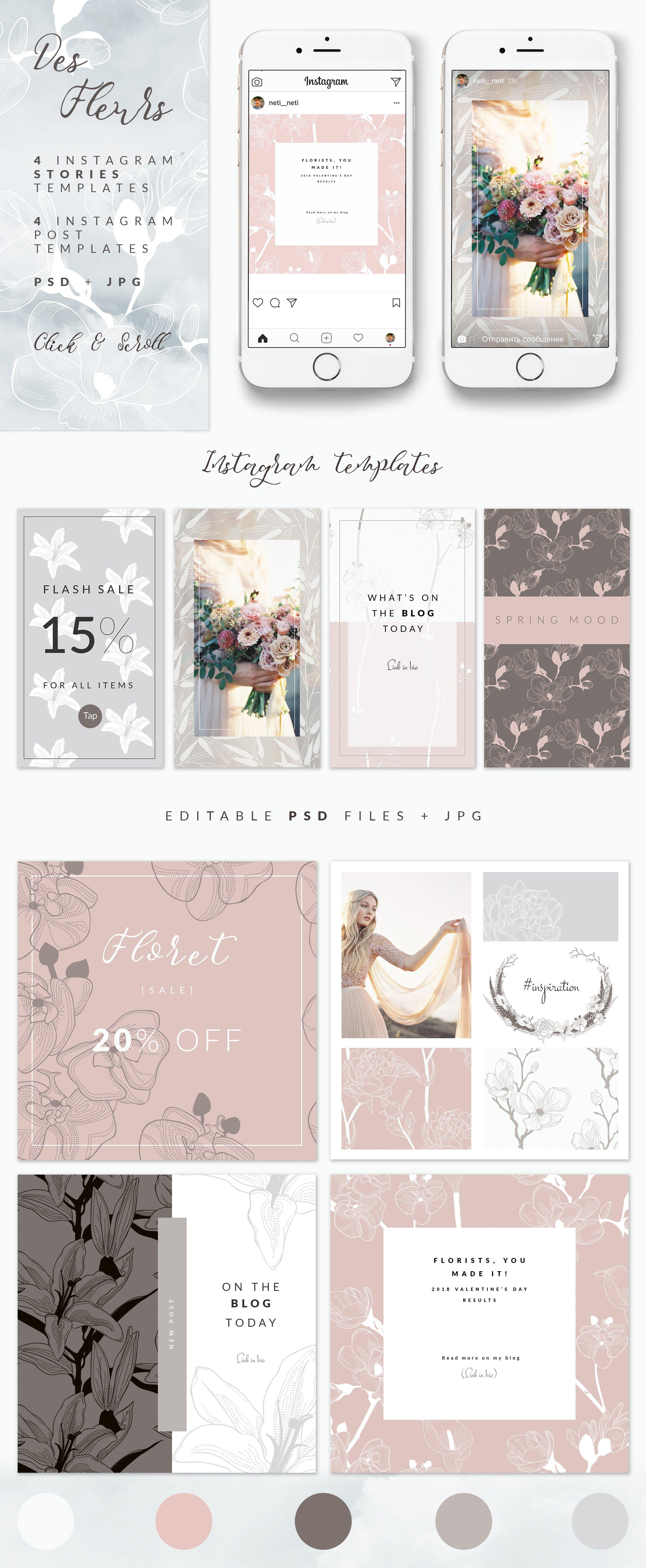 35款优雅花卉植物无缝隙矢量图案素材 35+ Patterns & 8 Instagram Templates插图(1)