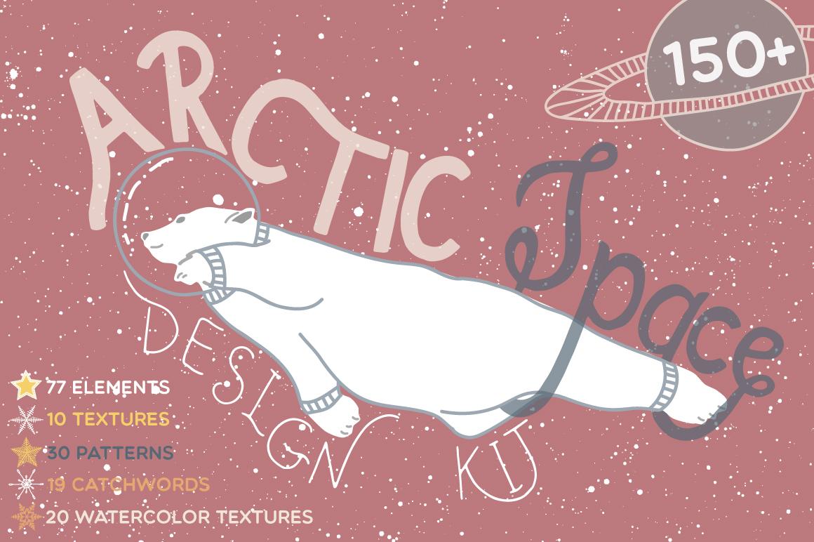 北极熊&抽象空间元素装饰图案素材集 Arctic Space Collection插图