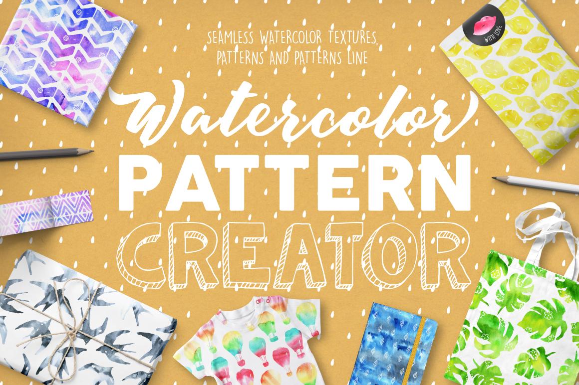 手绘水彩无缝隙图案纹理矢量素材 Watercolor Pattern Creator插图