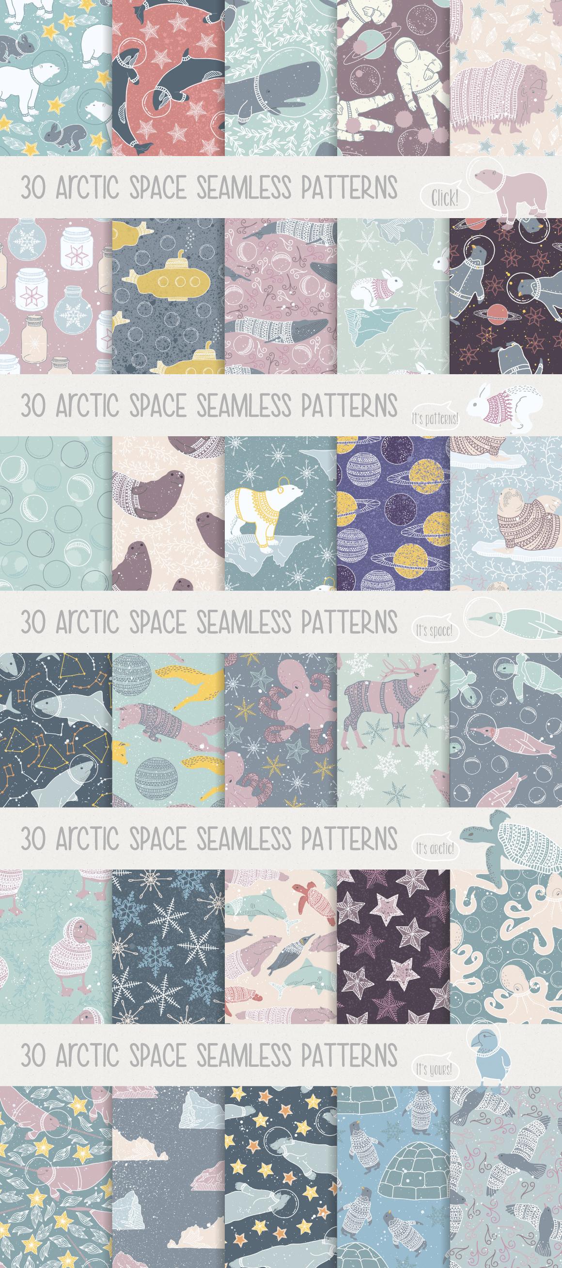 北极熊&抽象空间元素装饰图案素材集 Arctic Space Collection插图(3)