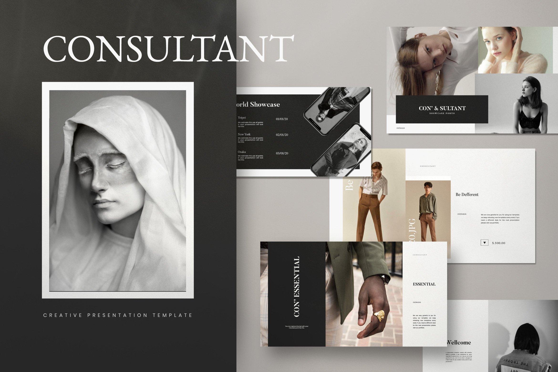 时尚服装摄影作品集设计演示文稿模板 Consultant – Powerpoint Minimalis Creative插图