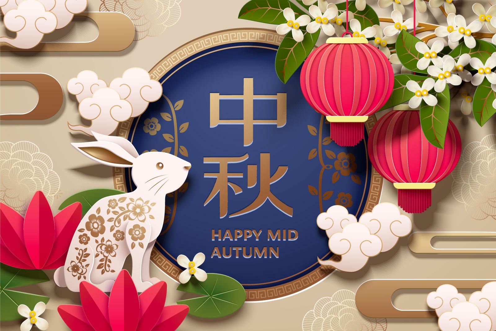 38款中国风中秋节主视觉海报插画AI广告设计素材源文件 Mid Autumn Festival Vector Pattern插图(1)
