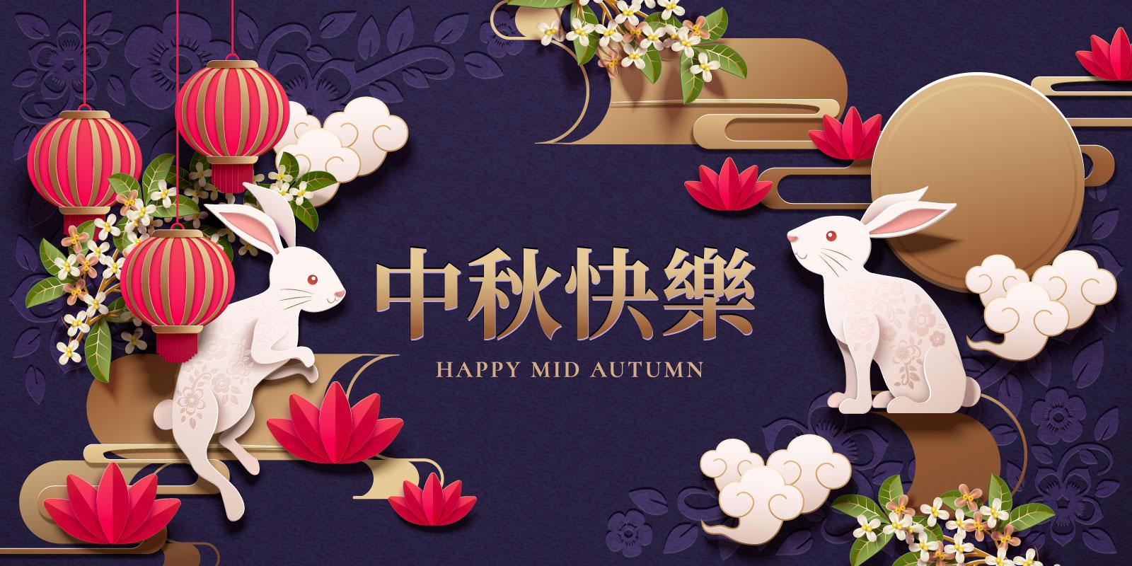 38款中国风中秋节主视觉海报插画AI广告设计素材源文件 Mid Autumn Festival Vector Pattern插图(6)