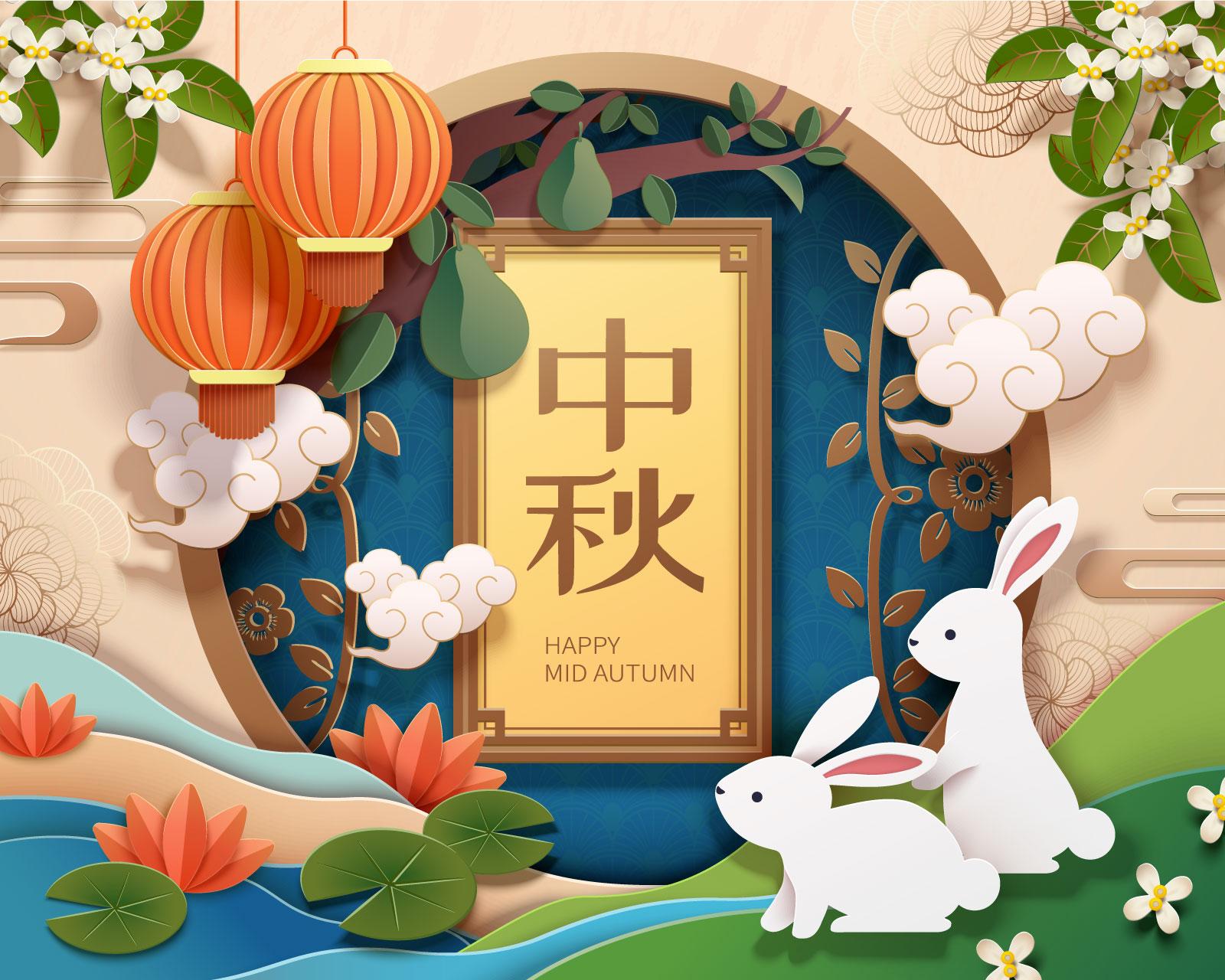 38款中国风中秋节主视觉海报插画AI广告设计素材源文件 Mid Autumn Festival Vector Pattern插图(8)