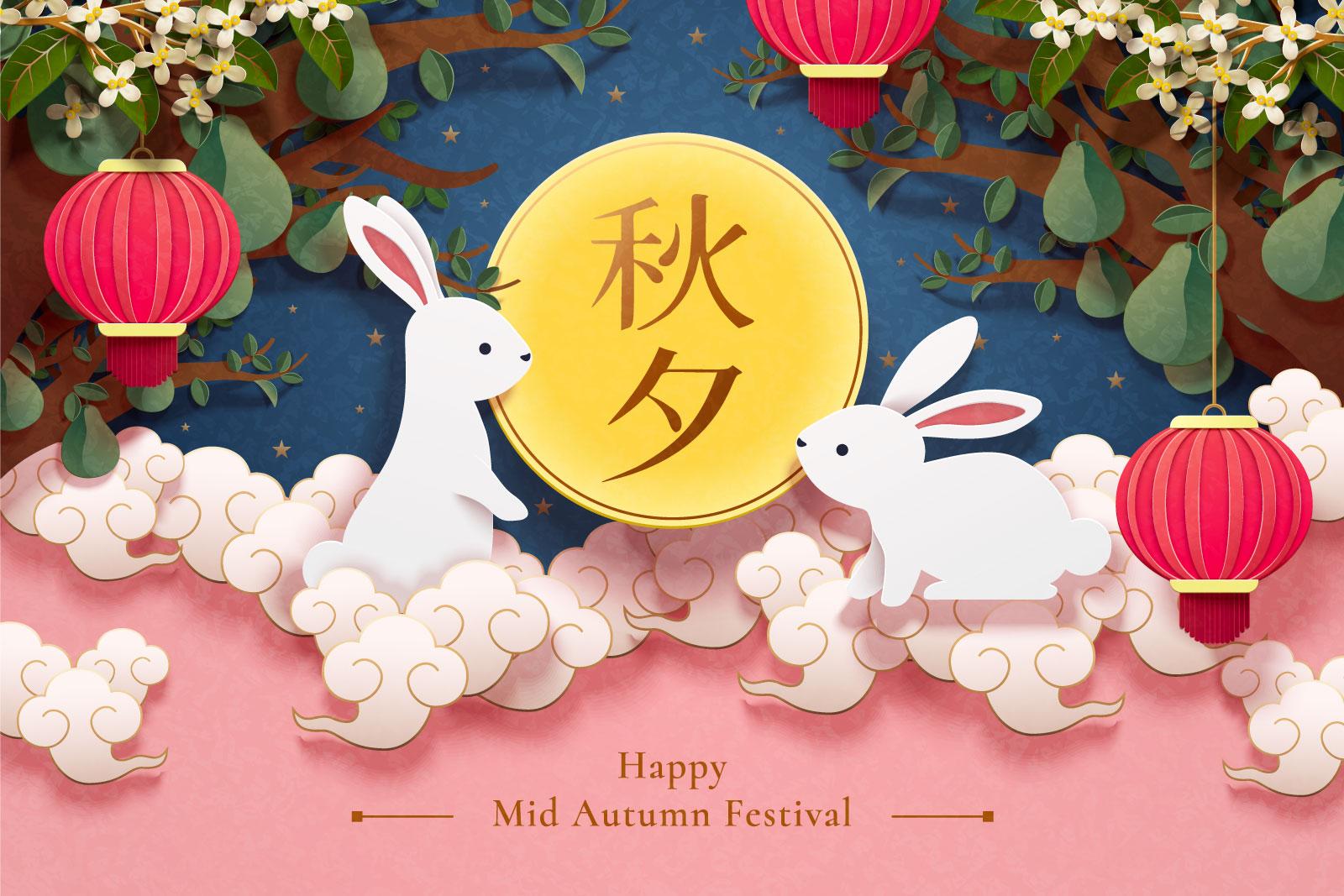 38款中国风中秋节主视觉海报插画AI广告设计素材源文件 Mid Autumn Festival Vector Pattern插图(9)