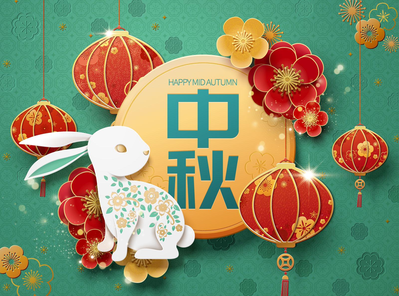 38款中国风中秋节主视觉海报插画AI广告设计素材源文件 Mid Autumn Festival Vector Pattern插图(13)