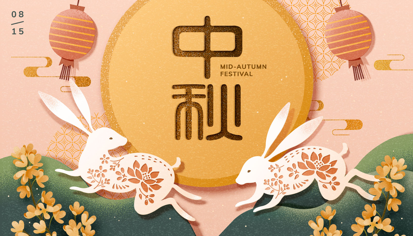 38款中国风中秋节主视觉海报插画AI广告设计素材源文件 Mid Autumn Festival Vector Pattern插图(16)