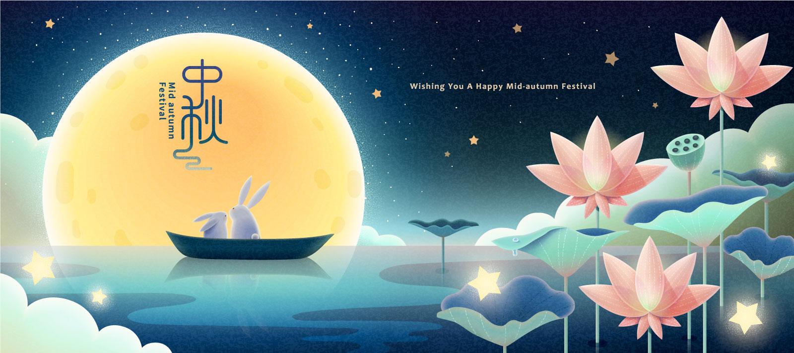 38款中国风中秋节主视觉海报插画AI广告设计素材源文件 Mid Autumn Festival Vector Pattern插图(22)