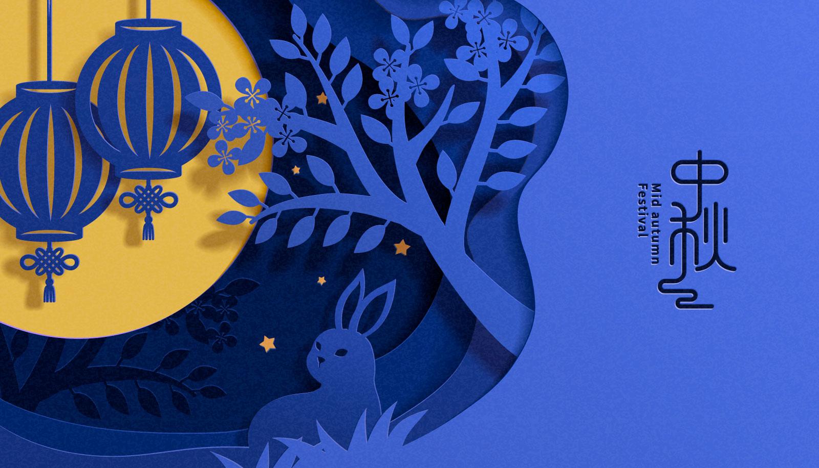38款中国风中秋节主视觉海报插画AI广告设计素材源文件 Mid Autumn Festival Vector Pattern插图(23)