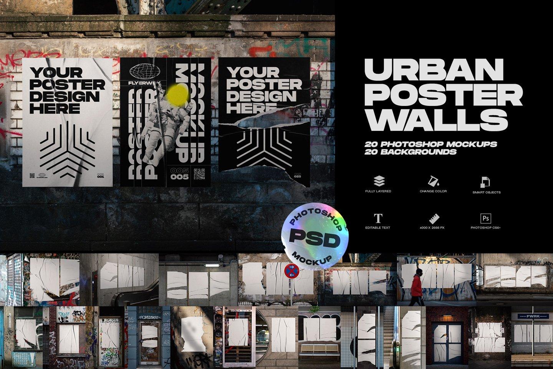 20款潮流城市街头宣传招贴海报设计PSD智能贴图样机模板 Flyerwrk – Urban Poster Wall Mockups插图
