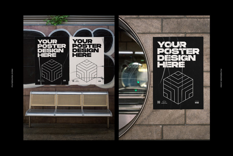 20款潮流城市街头宣传招贴海报设计PSD智能贴图样机模板 Flyerwrk – Urban Poster Wall Mockups插图(3)