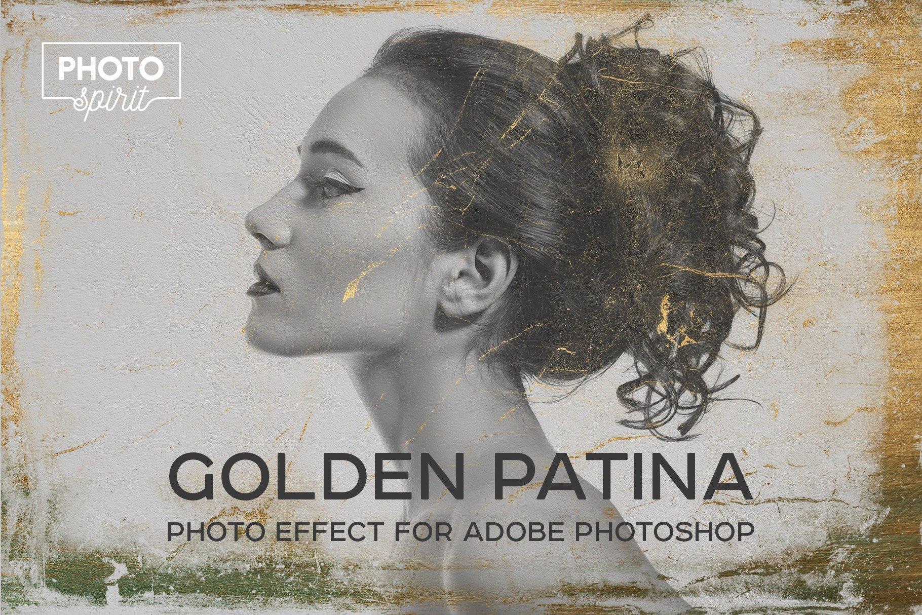 金色光泽铜绿划痕飞溅照片叠加层效果PS素材 Golden Patina Photo Effect插图