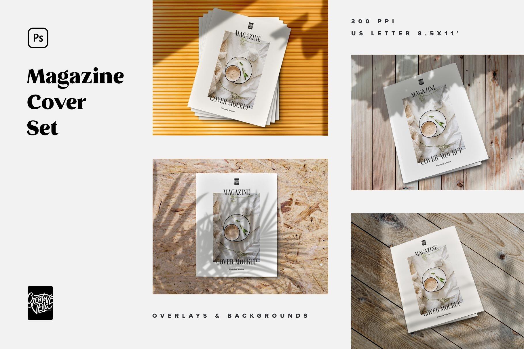 精美杂志画册设计展示样机模板 Magazine Cover Mockup Set插图