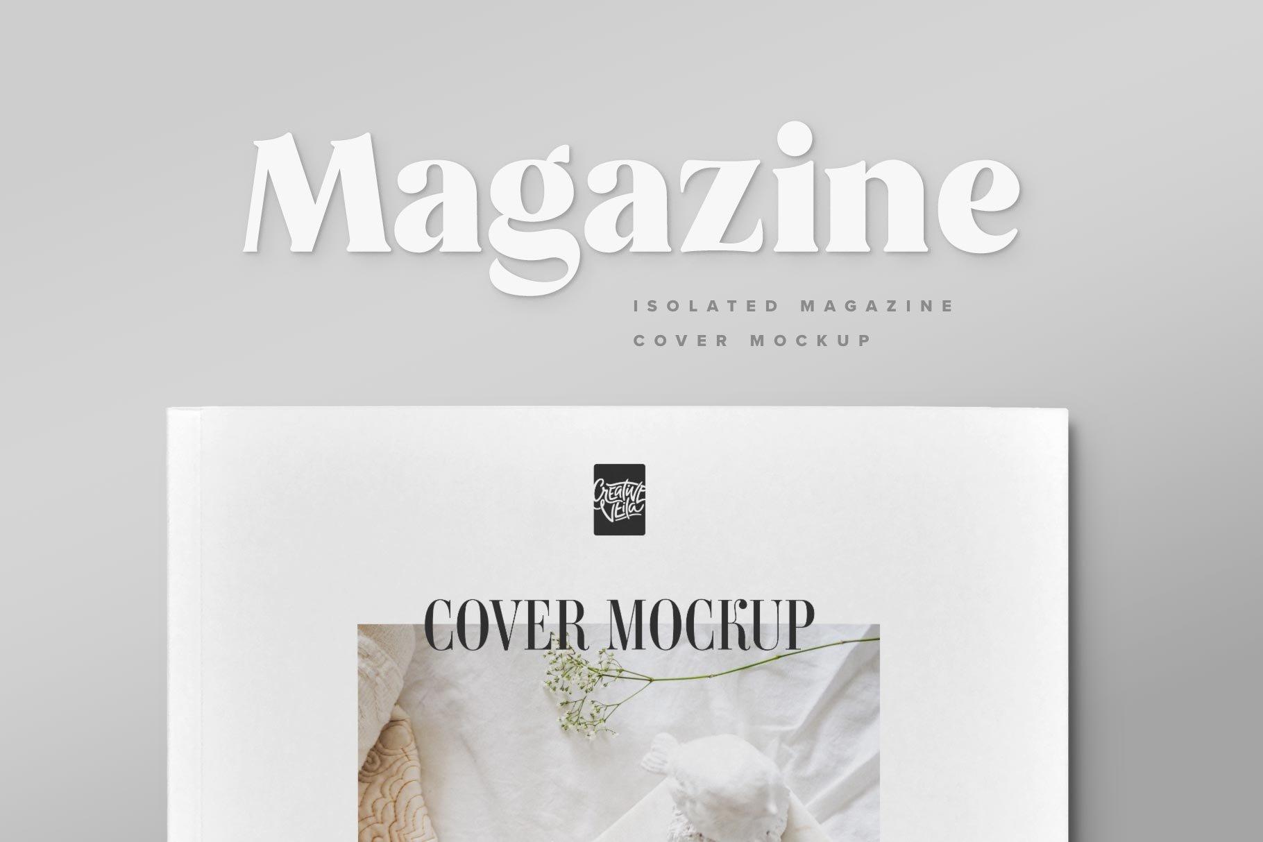 精美杂志画册设计展示样机模板 Magazine Cover Mockup Set插图(5)