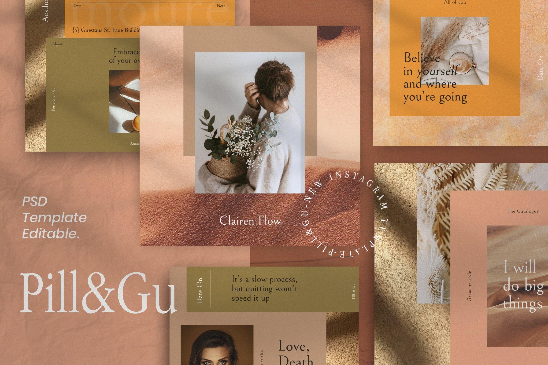 潮流服装珠宝推广新媒体海报设计模板 Pill & Gu Vertical – Insta Story & Post插图