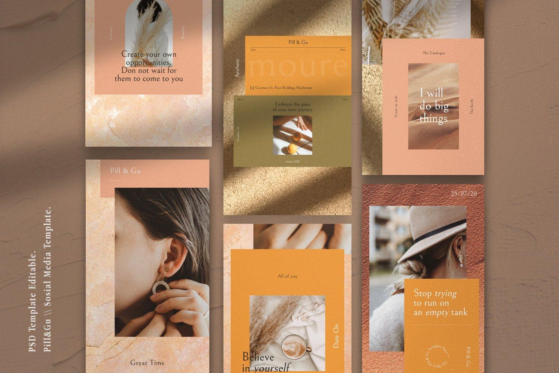 潮流服装珠宝推广新媒体海报设计模板 Pill & Gu Vertical – Insta Story & Post插图(2)
