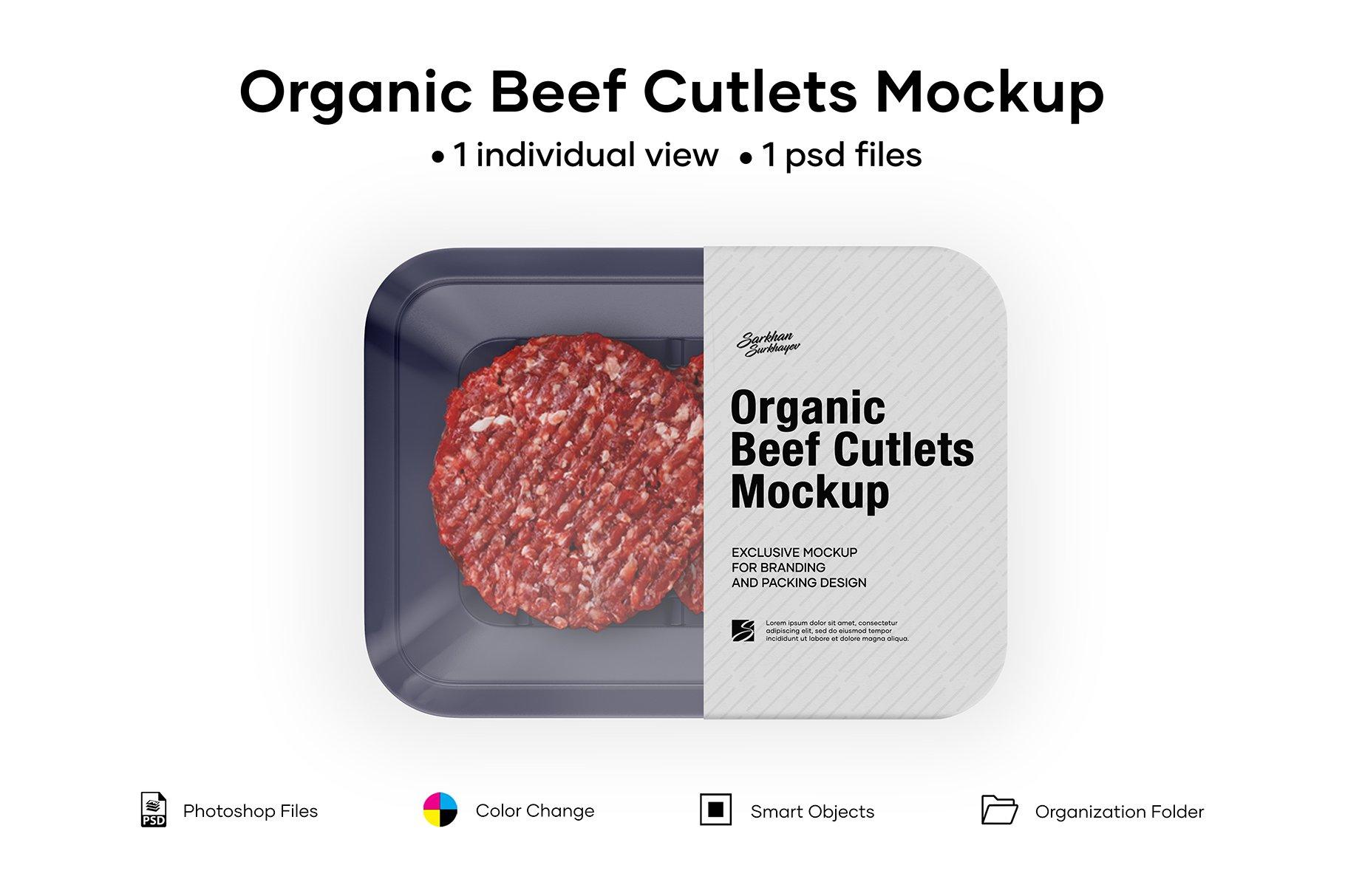 有机牛肉饼托盘设计展示样机 Organic Beef Cutlets Mockup插图