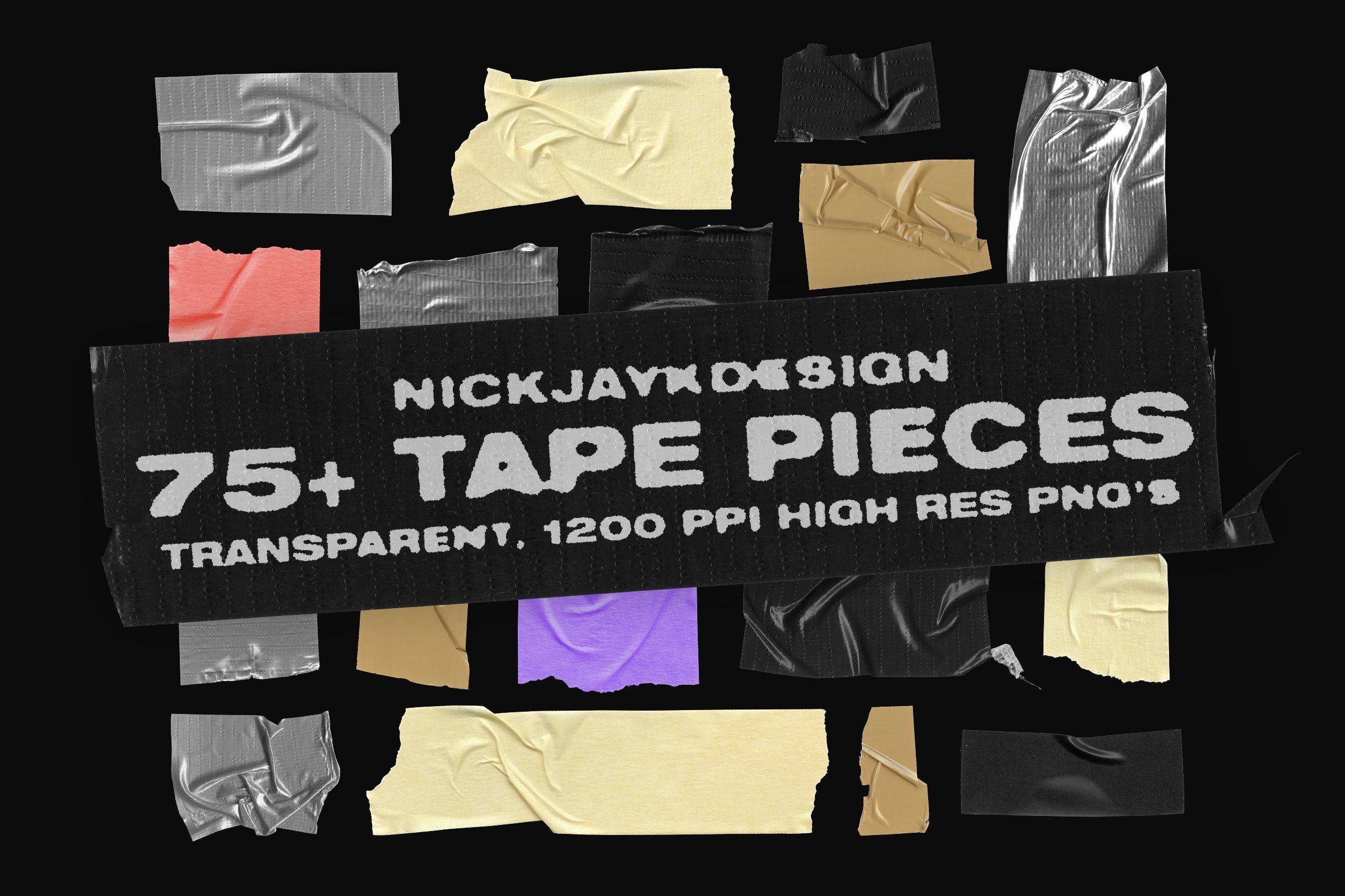 75款高清多种胶带贴纸背景纹理PNG图片素材 Tape Pieces – 75+ Transparent PNGs插图