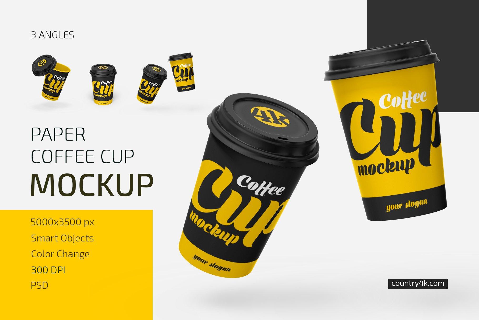 一次性外卖咖啡纸杯设计展示样机模板 Paper Coffee Cup Mockup Set插图