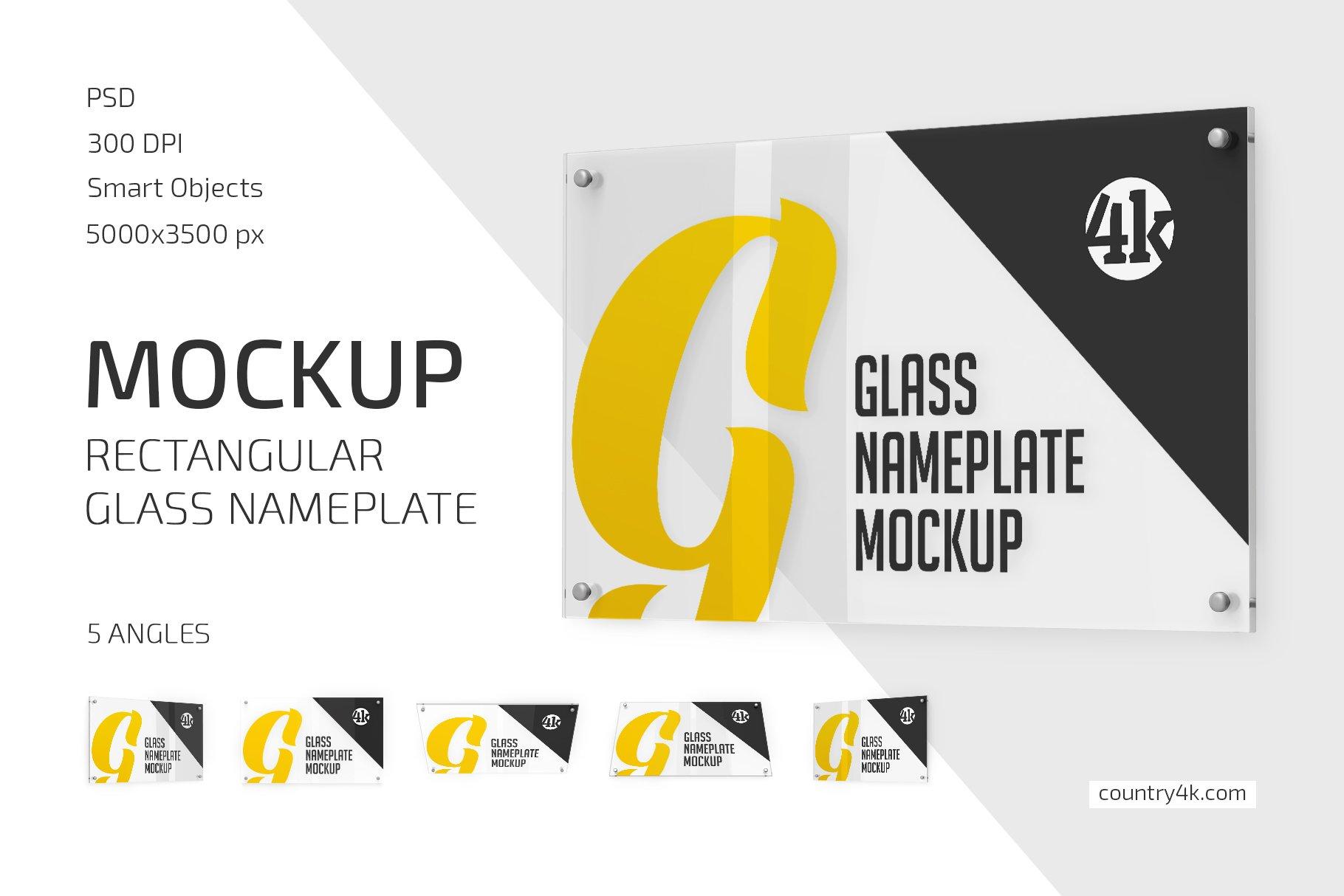 5款矩形玻璃铭牌门牌PSD样机模板 Rectangular Glass Nameplate Mockup插图