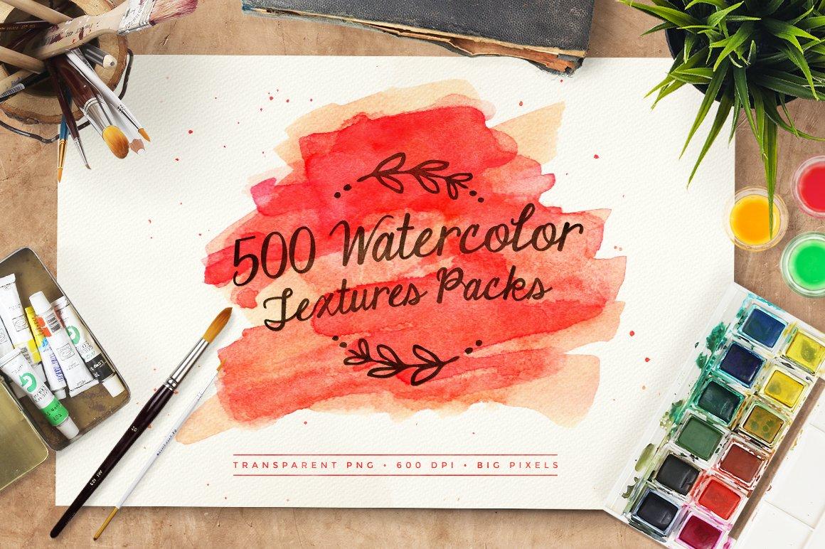 500款高清多彩水墨水彩背景纹理图片素材 500 Watercolor Textures Packs插图