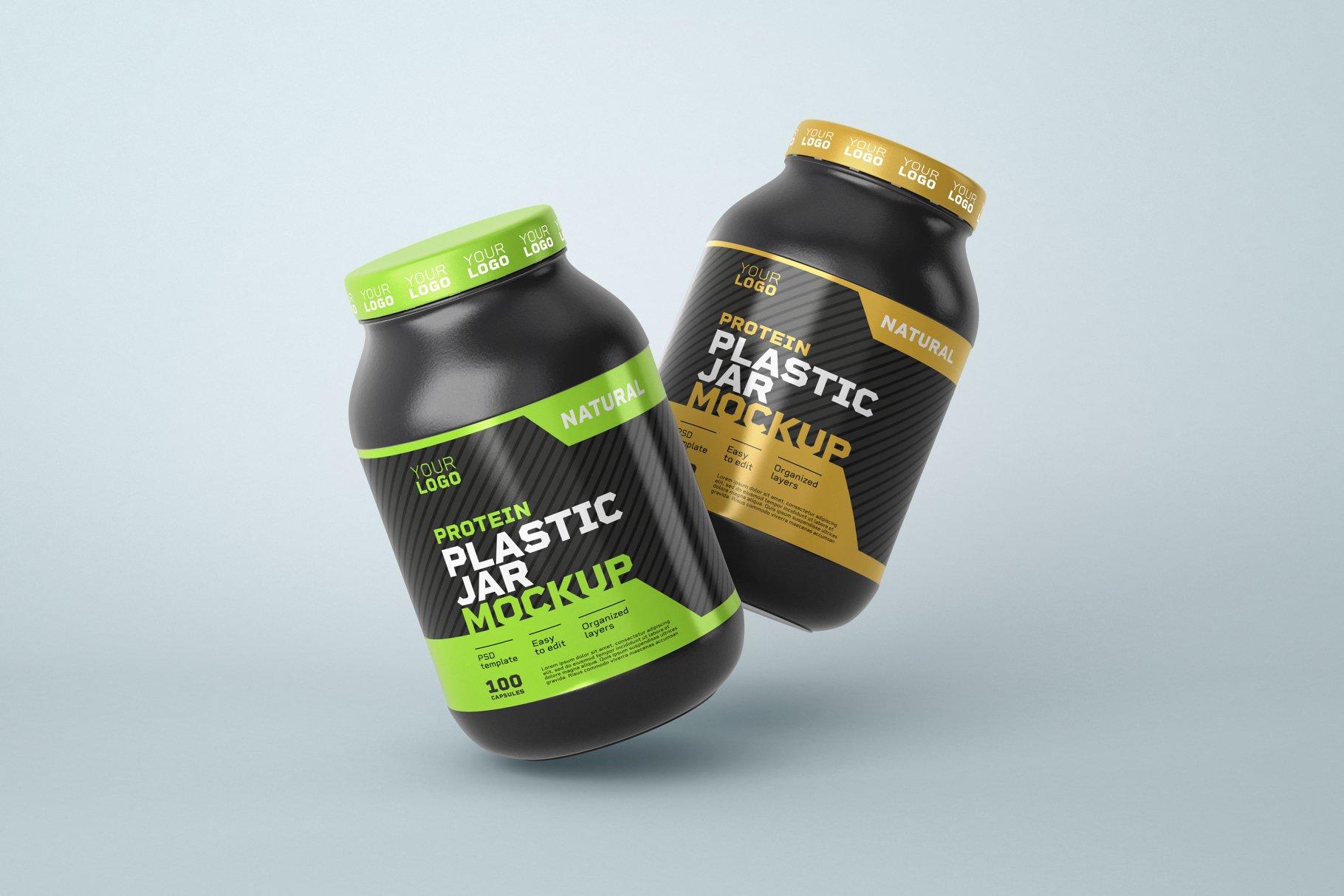 10款食物塑料罐标签设计展示样机模板 Food Supplement Plastic Jar Mockup插图(2)