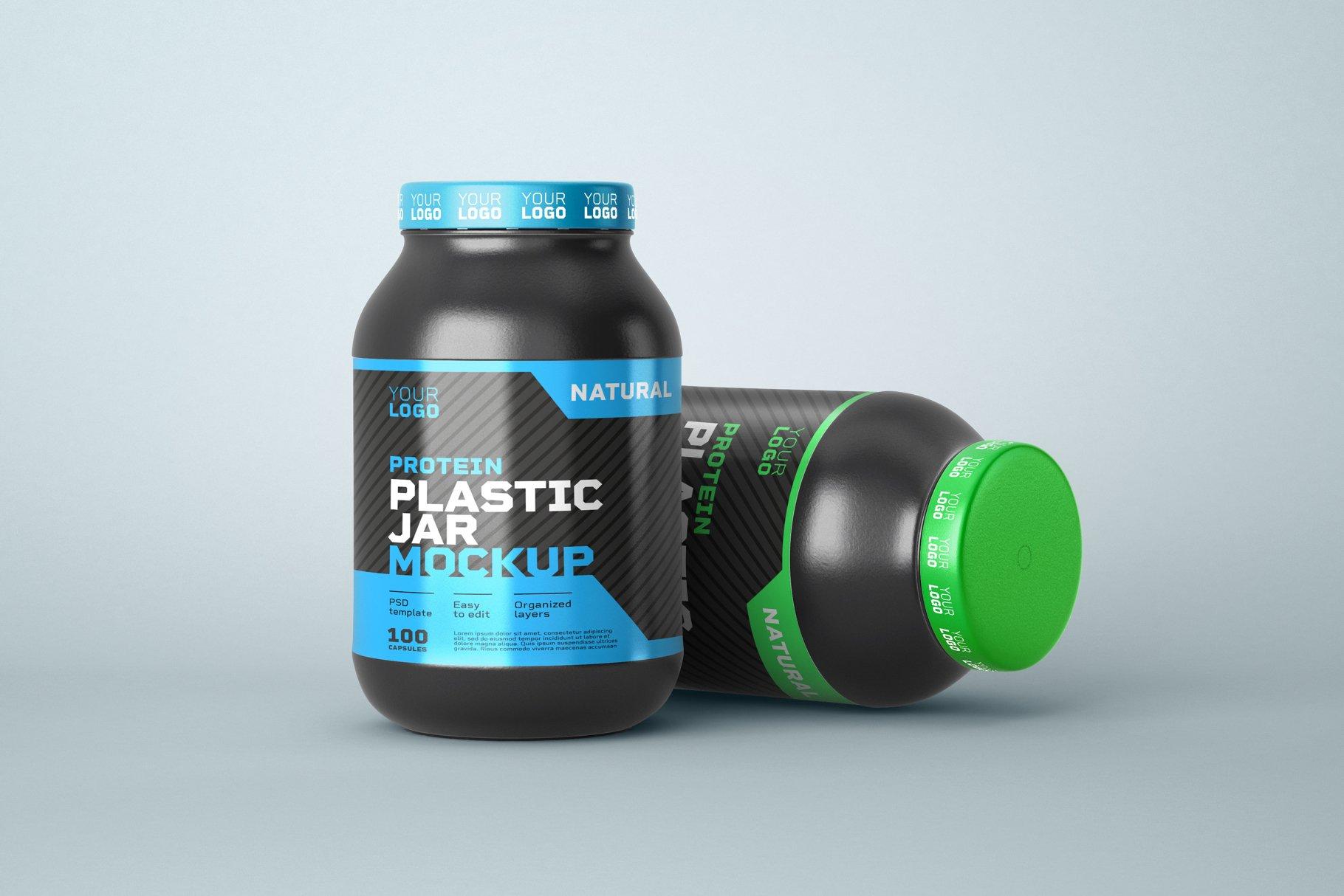10款食物塑料罐标签设计展示样机模板 Food Supplement Plastic Jar Mockup插图(3)